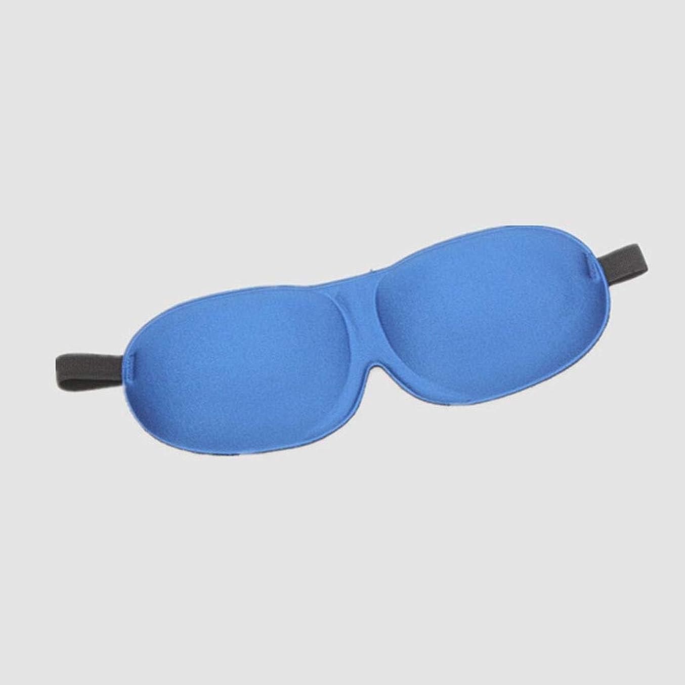 NOTE 睡眠アイマスク目隠しアイシェードアイパッチ目隠し用ヘルスケア旅行リラックス睡眠補助カバーアクセサリー