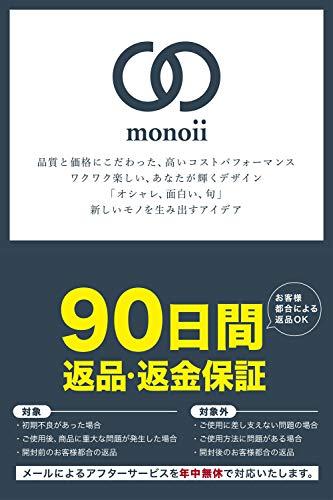 monoii(モノイー)『トレッキンググローブ』