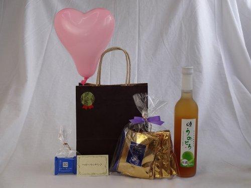 贈り物 (完熟梅の味わいと日本酒のうまみをたっぷりの梅リキュール うめとろ500ml 7%奥の松酒造(福島県) +挽き立て珈琲(ド