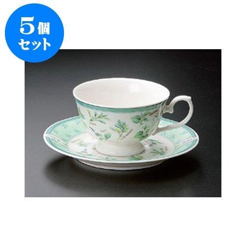 5個セット 碗皿 グリーンハーブ兼用C/S [碗9.7 x 6cm・200cc・皿15.5 x 2.2cm] 【洋食器 レストラン ホテル カフェ 飲食店 業務用】