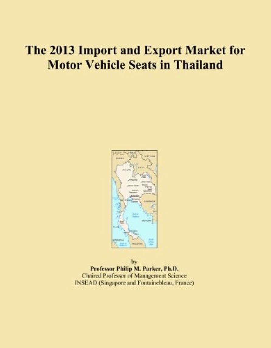 アルバム部分的に不機嫌The 2013 Import and Export Market for Motor Vehicle Seats in Thailand