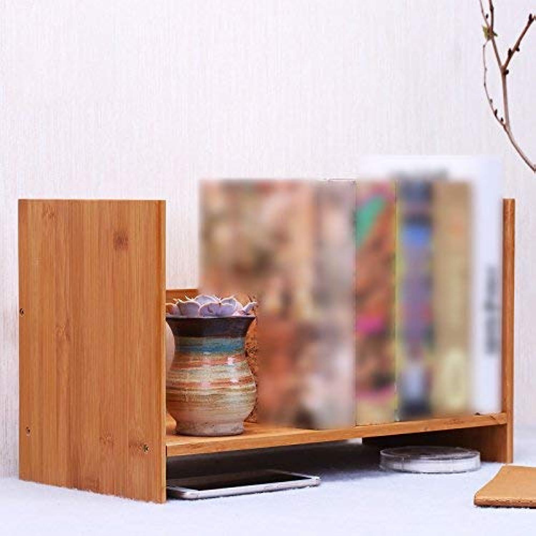 JZX Bookshelf, Simple Shelf, Storage Shelf
