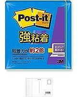 ポスト・イット 強粘着ノート 75x75mm 90枚 エレクトリックブルー 654SS-B + 画材屋ドットコム ポストカードA