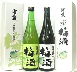 浦霞(宮城県・塩竈)、純米原酒につけた梅酒と本格焼酎につけた梅酒 各720ml1本、計 2本【まとめて値】