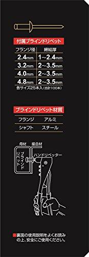 スリーアキシス(threeaxis)ハンドリベッターキットブラインドリベット100本付20103