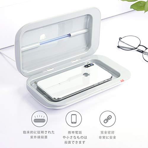 Easycare 携帯電話の消毒 UV殺菌 消毒ボックス 抗菌殺菌ボックス uv iPhone Android 抗菌多機能旅行ケース 小物滅菌ボックス 歯ブラシ除菌器 … (白)