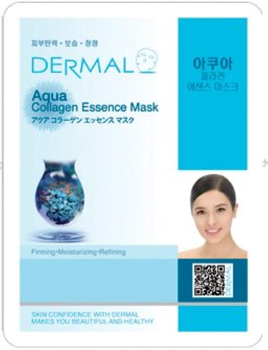 のために変な単にシート マスク アクア ダーマル Dermal 23g (10枚セット) フェイス パック