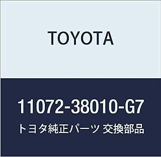 TOYOTA 11072-38010-G7 Engine Crankshaft Main Bearing