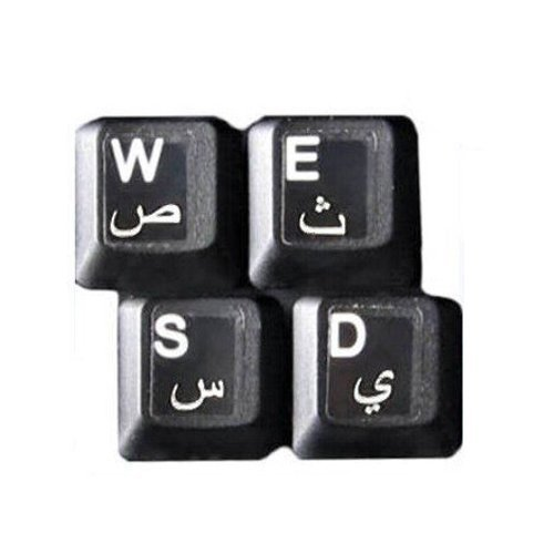 HQRP Arabic Laminated Keyboard Stickers with White Lettering on Transparent Background for PC Desktop Laptop Netbook Notebook, [Importado de UK]