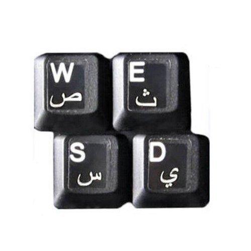 HQRP Arabische transparente laminierte Tastaturaufkleber für allen PCs und Notebooks mit Weiss Buchstaben