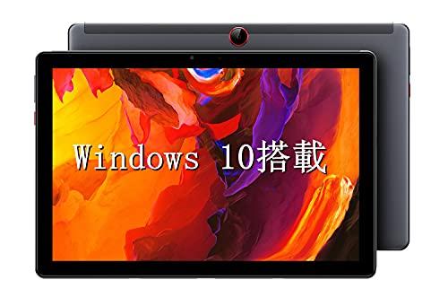 【2021最新タブレット】CHUWI Hi10 Goタブレット10.1インチ Windows 10搭載 10.1インチ 2イン1 キーボード...