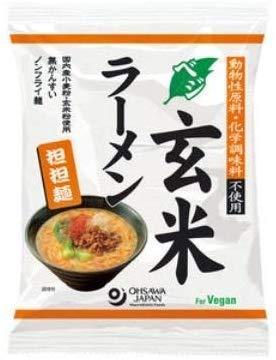 オーサワのベジ玄米ラーメン(担担麺)×20個
