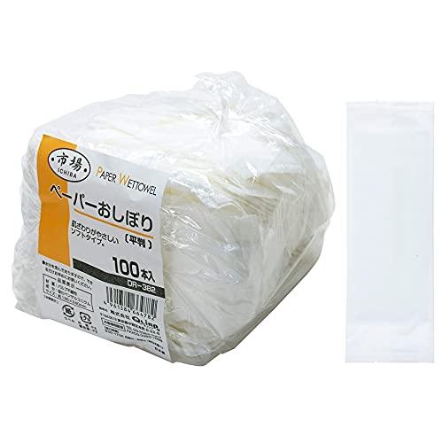 ストリックスデザイン 紙おしぼり 市場 ペーパーおしぼり 平判 日本製 100枚 ホワイト 白 約18.5×24cm 抗菌成分配合 パルプ不織布 個包装 使い捨て 手口ふき DR-382