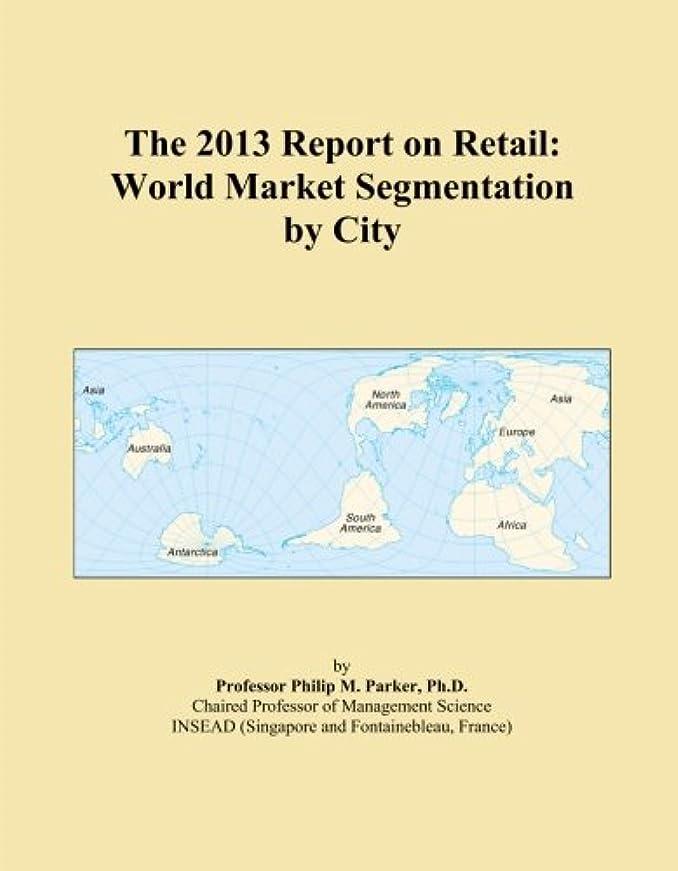 アブセイ落ち着いてサイクロプスThe 2013 Report on Retail: World Market Segmentation by City