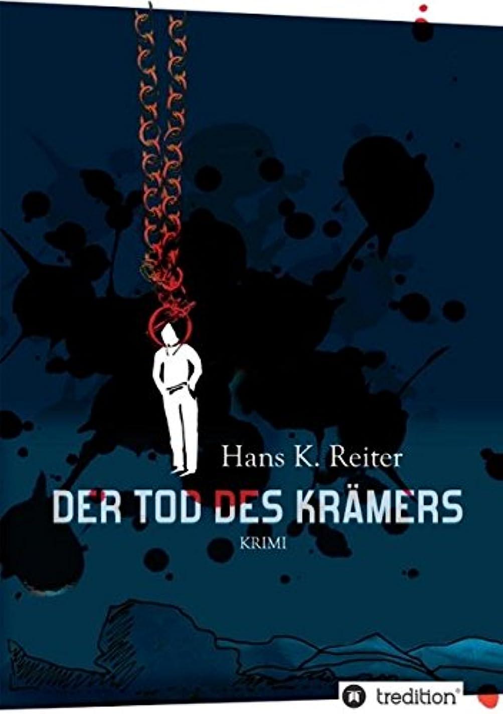 赤夜請求書Der Tod Des Kramers