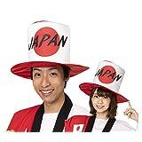 Party City 応援グッズ バラエティグッズ JAPANシルクハット ユニセックス 白