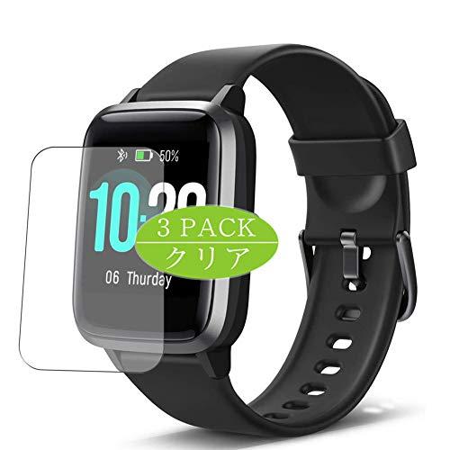 VacFun 3 Piezas HD Claro Protector de Pantalla Compatible con Blackview BV-SW01 smartwatch 1.3', Screen Protector Sin Burbujas Película Protectora (Not Cristal Templado) New Version