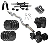 RV 14KG Home Gym Combo, Gym Equipments with PVC Dumbbell Plates,...