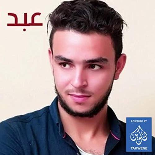عبدالله العربى & ايهاب الهطيل