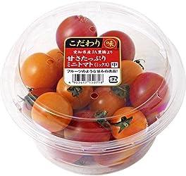 愛知産JA豊橋より 甘さたっぷりミニトマト(ミックス)170g入 1パック
