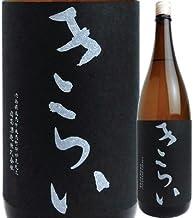 司菊酒造 特別純米酒 きらい (黒) 1800ml