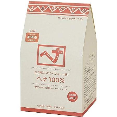 Naiad(ナイアード) ヘナ 100% 400g