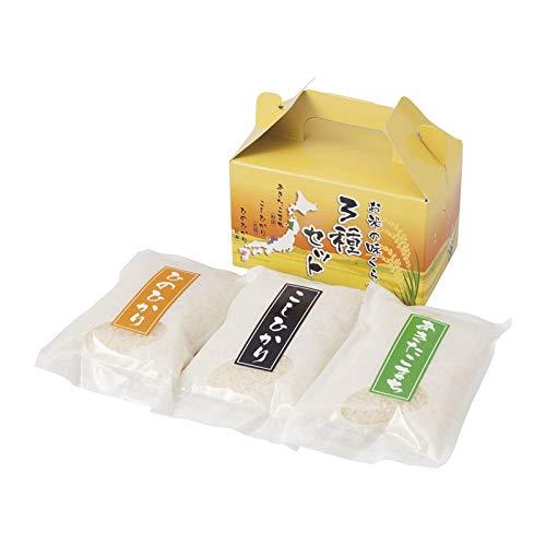 お米の味くらべ 3種米セット 【粗品 プチギフト ノベルティ 景品 販促品 お米 ごはん ご飯 白米 コシヒカリ 詰め合わせ ギフトセット】