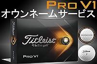 Titleist(タイトリスト) 2021年 PRO V1 ローナンバー ゴルフボール 【オウンネーム自由(無料)片面:パープル/筆記体】 1DZ(12個入り) ボール本体カラー:ホワイト