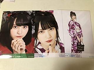 NMB48 山本望叶 生写真 3枚セット