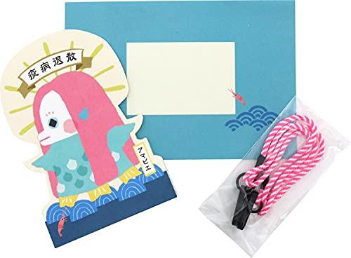 オリエンタルベリー マスクストラップ付き カード ばけこもの アマビエ 16.5×0.6×11.3cm G-7698