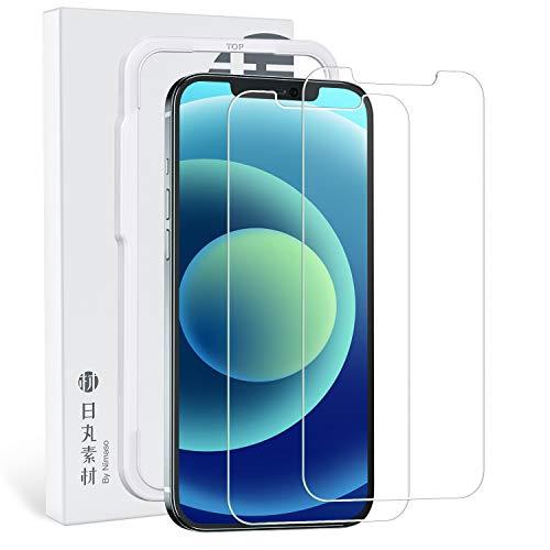 amazon限定ブランド 日丸素材 ガラスフィルム iPhone 12 mini 用 2枚セット 保護 フィルム ガイド枠付き