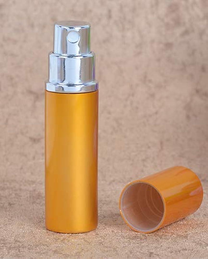 リラックス考案するエステートアトマイザー 香水 メンズ 女性用 5ml アトマイザ? 詰め替え ポータブル クイック 香水噴霧器 携帯用 ワンタッチ補充 詰め替え容器