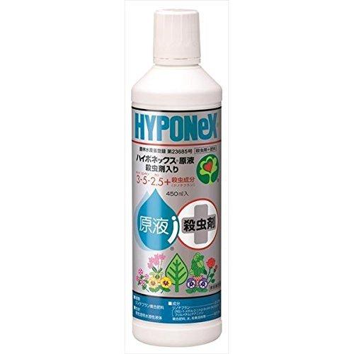 ハイポネックスジャパン:原液殺虫剤入り 450ml