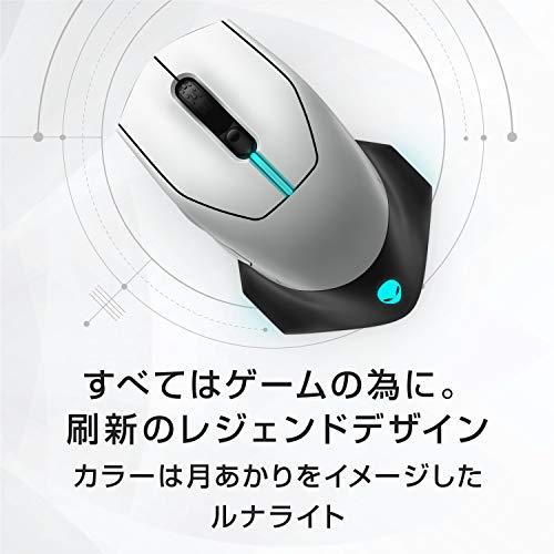 ALIENWARE有線/無線最長300時間ゲーミングマウス7ボタン16000DPIセンサーAW610Mルナライト2年保証