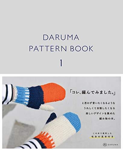 DARUMA PATTERN BOOK 1 (ダルマ パターン ブック 1)の詳細を見る