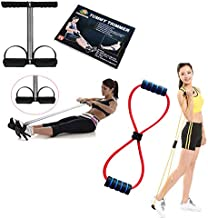 Consonantiam Tummy Trimmer Stomach and Weight Loss Equipment with Chest Expander Rope Workout Pulling Exerciser Fitness Ex...