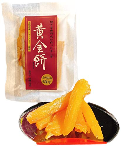 大阪の焼き芋専門店が作った干し芋 黄金餅 (80g×5袋入り) 国産 シルクスイート 茨城県産