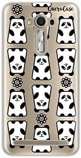Capa para Zenfone 2 Laser 5.5 Pandas