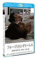 フォーゴットン・ドリームス [Blu-ray]