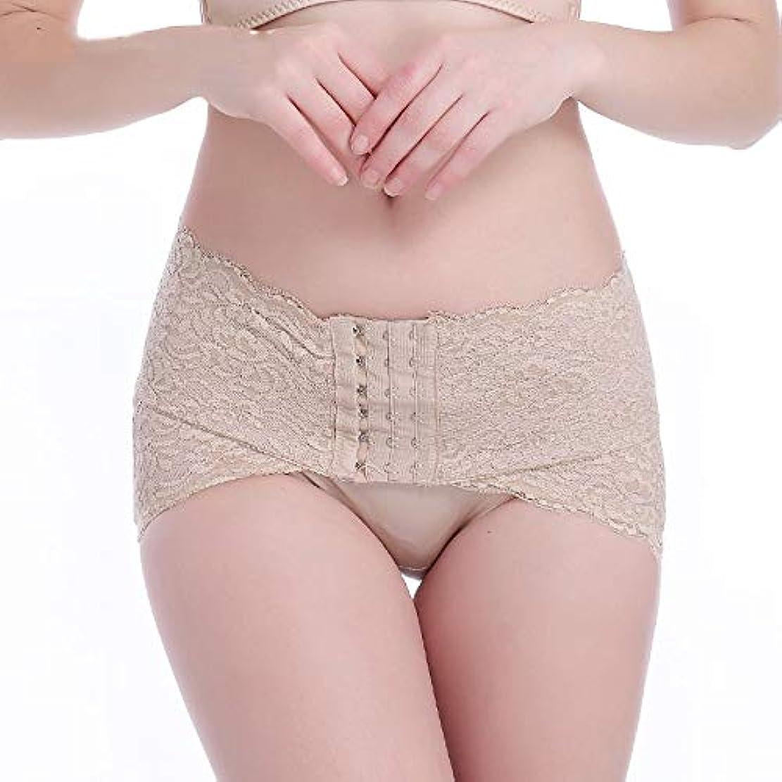 発明する伝染性政治ADELALILI 骨盤 ぎっくり腰保護 サポーター 骨盤矯正ベルト 女 腰サポーター (Size : L)