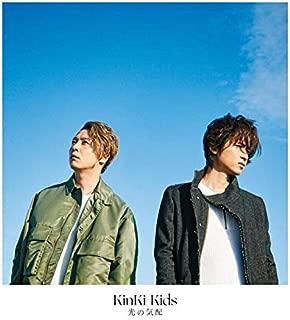 【メーカー特典あり】 光の気配 (初回盤A) (CD+DVD-A) (クリアファイルA(A4サイズ)付)