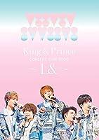 King & Prince CONCERT TOUR 2020 ~L&~(通常盤)(2DVD)[DVD]