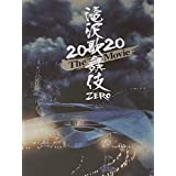 Snow Man【 パンフレット (舞台版)】滝沢歌舞伎 ZERO 2020 THE Movie