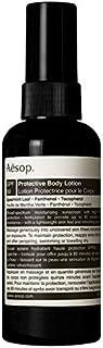 [Aesop ] イソップ保護ボディローションSpf50の150ミリリットル - Aesop Protective Body Lotion SPF50 150ml [並行輸入品]