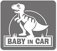 imoninn BABY in car ステッカー 【マグネットタイプ】 No.71 ティラノサウルスさん (シルバーメタリック)