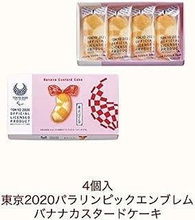 Tokyo Bananana Tokyo Bananana Tokyo Banana Limited Olympic Pattern 4 pieces Banana Custard Cake Tokyo 2020