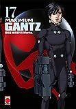 Gantz Maximum 17