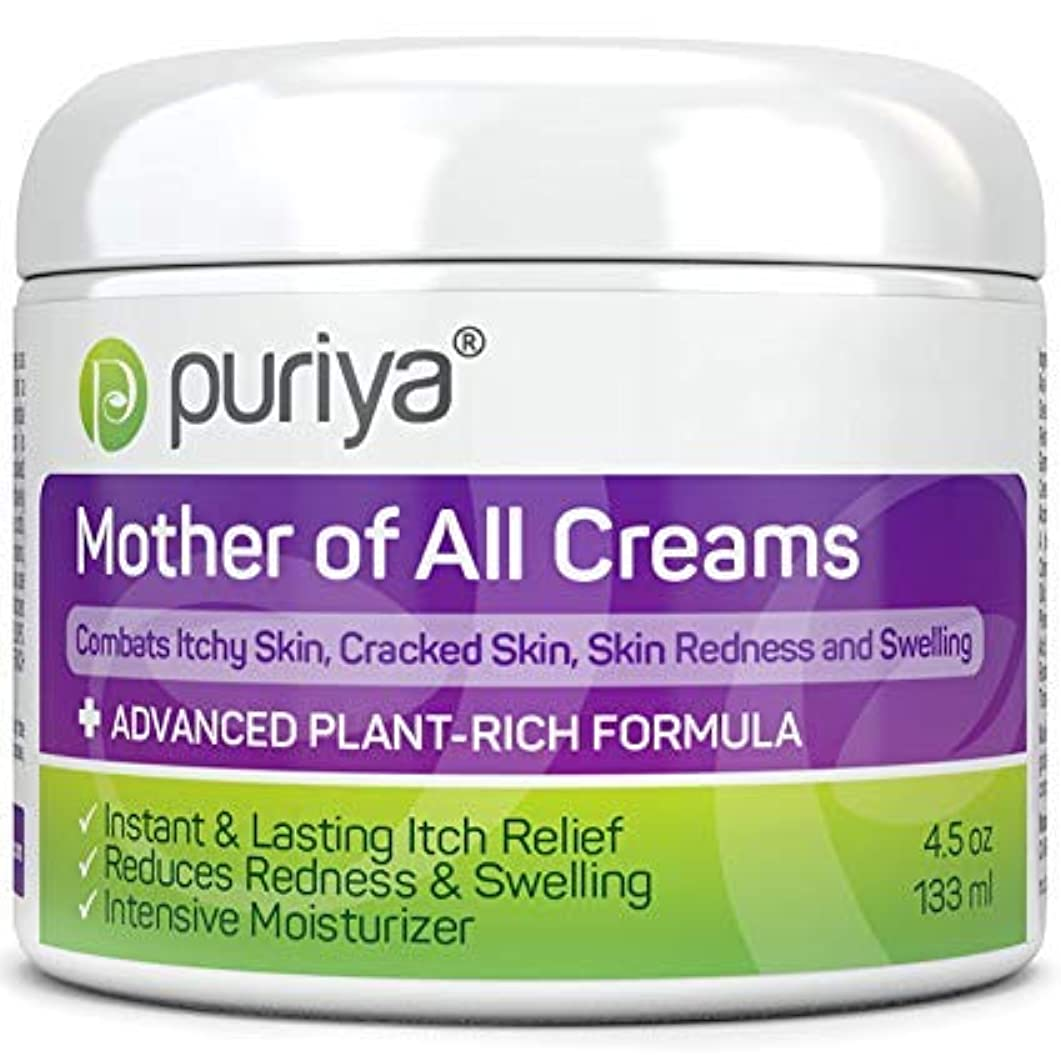 カップ満足買収Puriya マザーオブオールクリーム Mother of All Creams Cream For Eczema, Psoriasis, Dermatitis and Rashes. Powerful Plant Rich Formula Provides Instant and Lasting Relief For Severely Dry, Cracked, or Irritated Skin (4.5 oz) [並行輸入品]