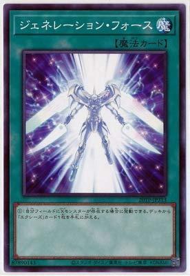 遊戯王 20TP-JP313 ジェネレーション・フォース