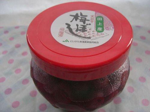 天日干し 赤穂の天然塩 使用 手作りの伝統梅干し 1キログラム